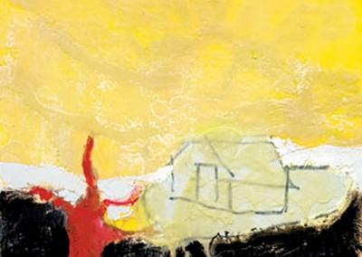 """""""Infanzia, Divertimenti IV"""". 2011."""